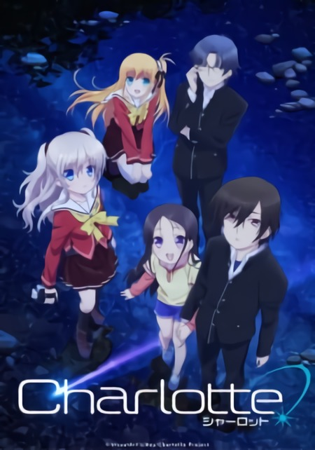 Charlotte Batch Subtitle Indonesia