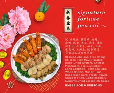 Pen Cai Menu EQ CNY 2021