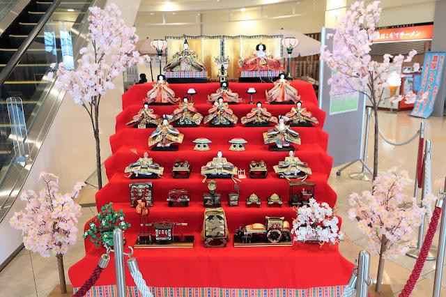 北海道 函館空港
