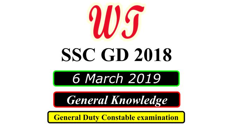 SSC GD 6 March 2019 General Knowledge and General Awareness Questions PDF Download Free