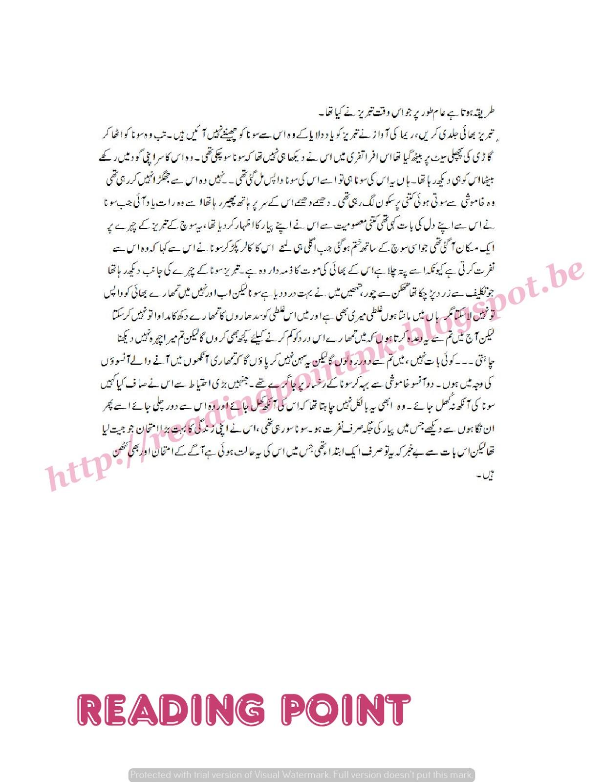 Safar By Movehid Abbasi Romantic Novel Read Online – Novel Store