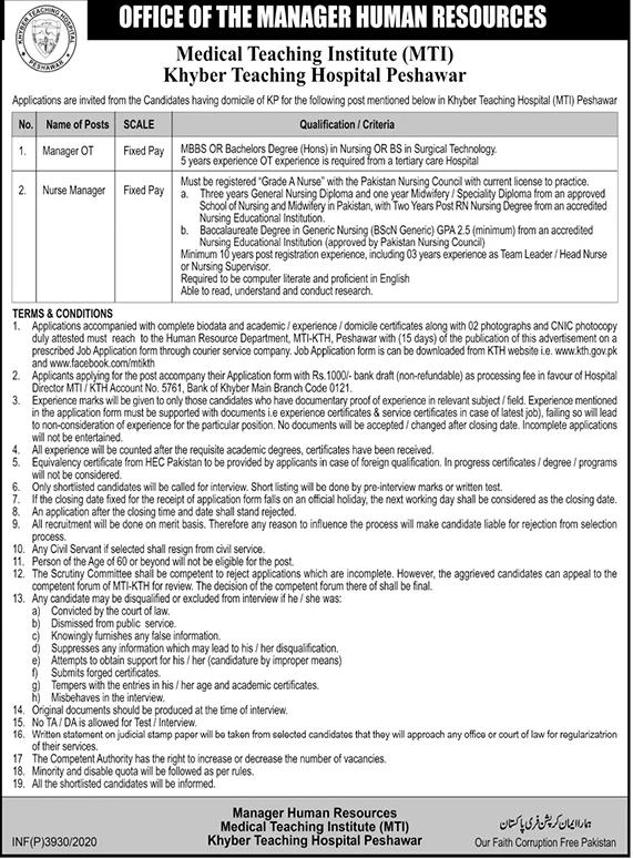 Lady Reading Hospital LRH Peshawar Jobs October 2020