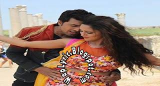 Emotional Saiyaan Lyrics