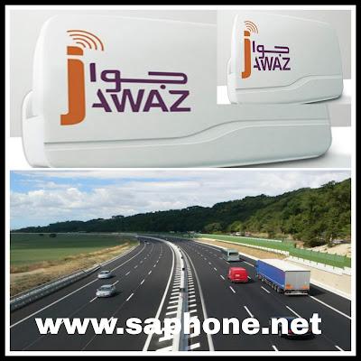 Comment consulter le solde tag jawaz et savoir recharger ma carte jawaz en ligne