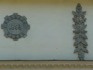 Дружківка. Вул. Соборна. Пам'ятні знаки на будівлі машинобудівного заводу