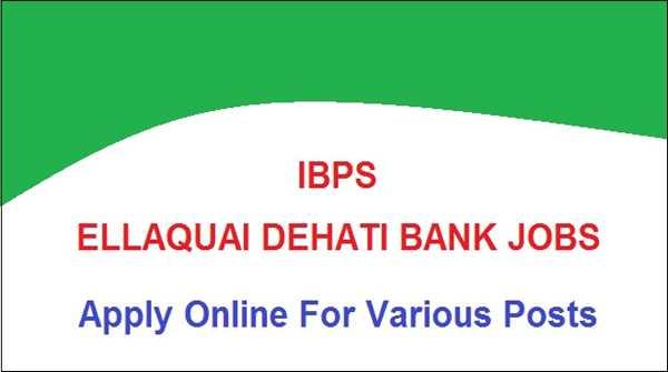 Ellaquai Dehati Bank EDB