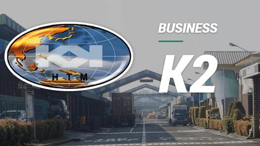 Lowongan Kerja PT KMK Global Sports K2 Juni 2019