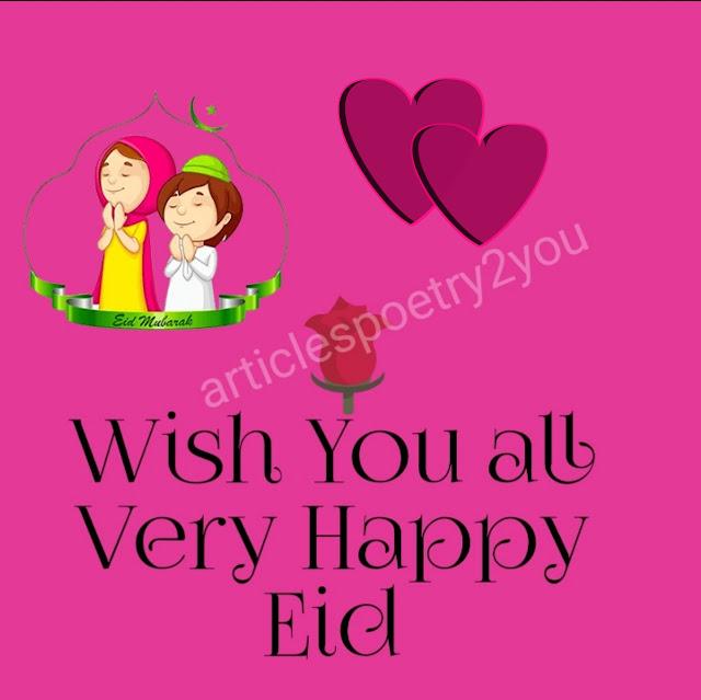 2020 eid Mubarak pics download Eid new images