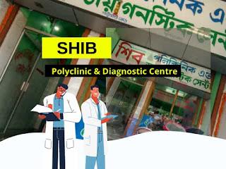 shib-polyclinic-and-diagnostic-centre-image-a1