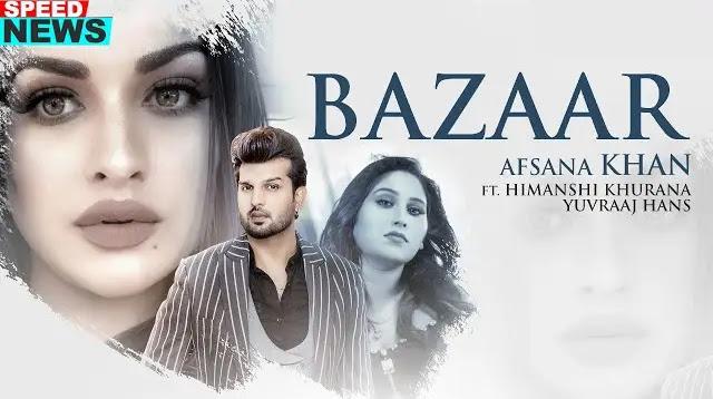 Himanshi Khurana Song Bazaar Lyrics | Latest Punjabi Songs 2020