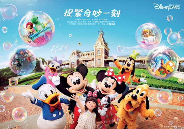 香港迪士尼樂園度假區 公佈 2019財政年度業績, onward, Pixar, Black Widow, Meet and greets, Hong Kong Disneyland, 黑寡婦