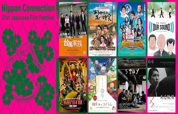 Programación japonesa 21 Nippon Connection