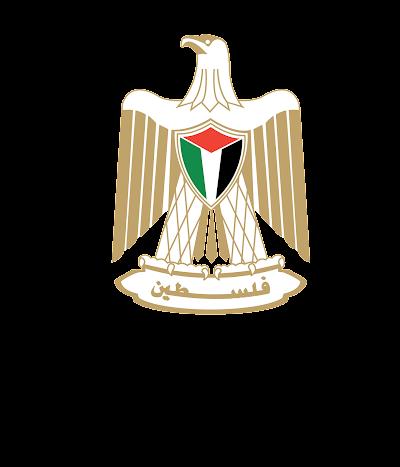 إستطلاع رأي حول نسبة الإستماع الى الإذاعات المحلية فى محافظة رام الله والبيرة