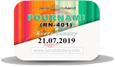 "Keralalottery.info, ""kerala lottery result 21 7 2019 pournami RN 401"" 21st July 2019 Result, kerala lottery, kl result, yesterday lottery results, lotteries results, keralalotteries, kerala lottery, keralalotteryresult, kerala lottery result, kerala lottery result live, kerala lottery today, kerala lottery result today, kerala lottery results today, today kerala lottery result,21 7 2019, 21.7.2019, kerala lottery result 21-7-2019, pournami lottery results, kerala lottery result today pournami, pournami lottery result, kerala lottery result pournami today, kerala lottery pournami today result, pournami kerala lottery result, pournami lottery RN 401 results 21-7-2019, pournami lottery RN 401, live pournami lottery RN-401, pournami lottery, 21/07/2019 kerala lottery today result pournami, pournami lottery RN-401 21/7/2019, today pournami lottery result, pournami lottery today result, pournami lottery results today, today kerala lottery result pournami, kerala lottery results today pournami, pournami lottery today, today lottery result pournami, pournami lottery result today, kerala lottery result live, kerala lottery bumper result, kerala lottery result yesterday, kerala lottery result today, kerala online lottery results, kerala lottery draw, kerala lottery results, kerala state lottery today, kerala lottare, kerala lottery result, lottery today, kerala lottery today draw result"