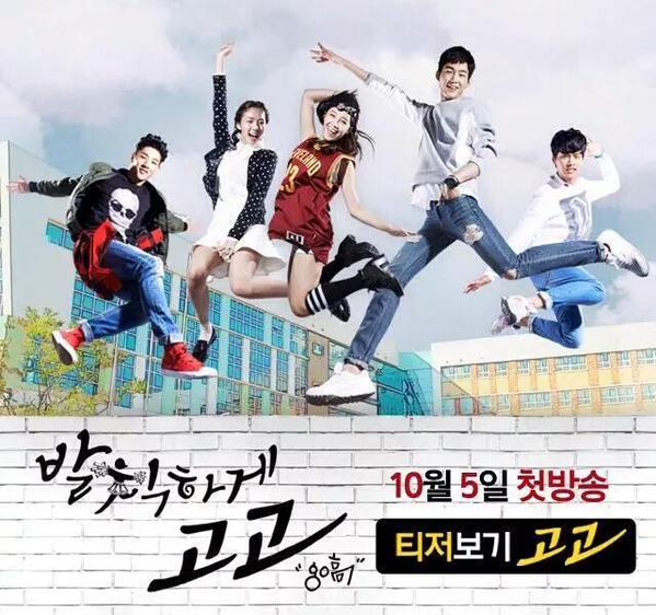 Danh sách 10 bộ phim Hàn Quốc hay nhất 2015