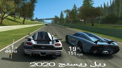 تحميل real racing 3 v8.0 افضل لعبة سباق سيارات للاندرويد والايفون 2020