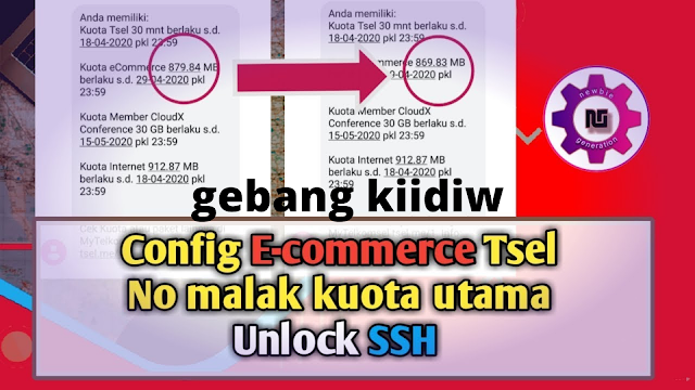 config e commerce