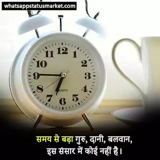 waqt quotes images in hindi