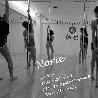 ALISH POLE DANCE 日曜お昼のノリエ先生のレッスン