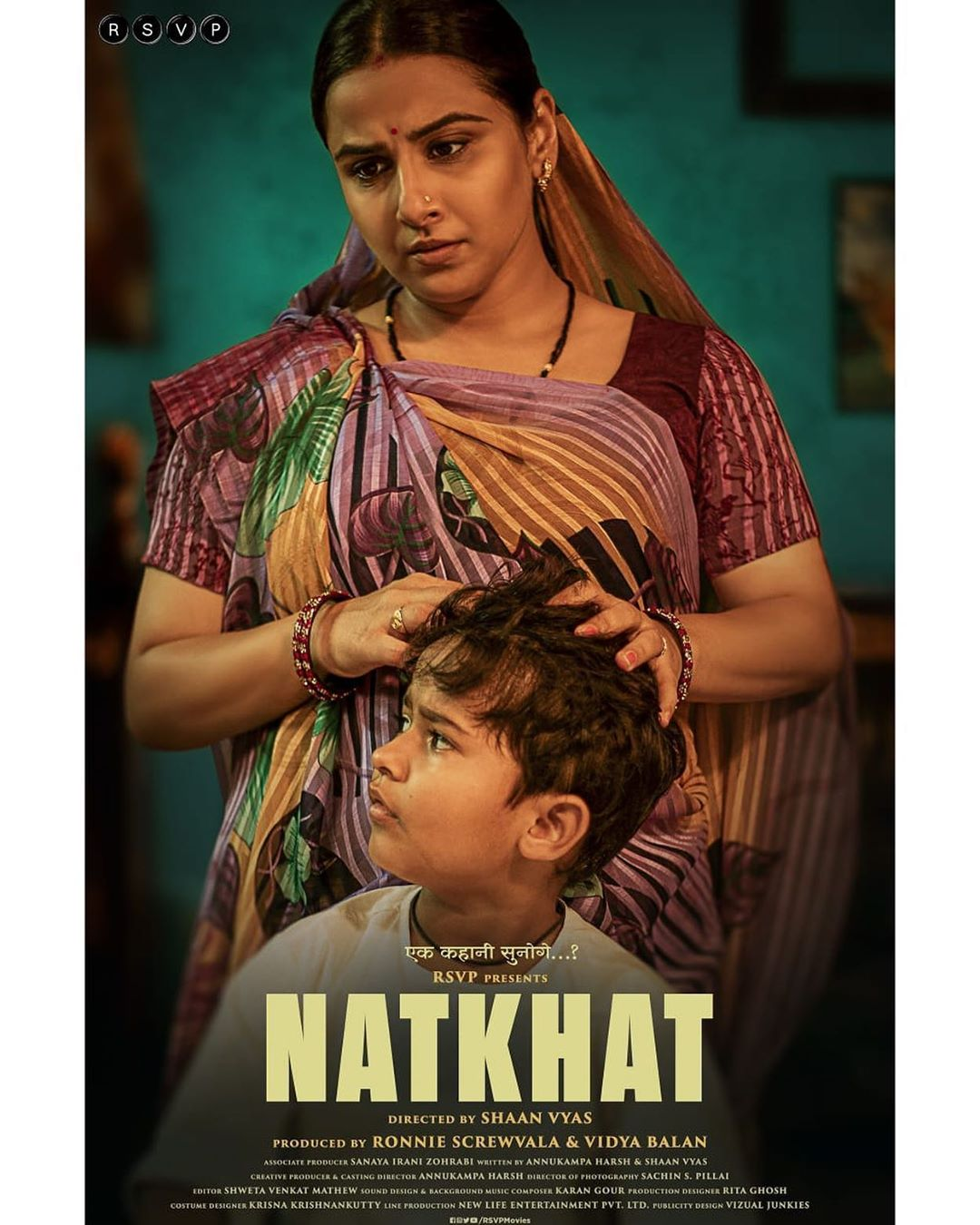 vidya-balan-debuts-as-producer-with-natkhat-short-film-also-playing-lead-role-shares-first-look-poster