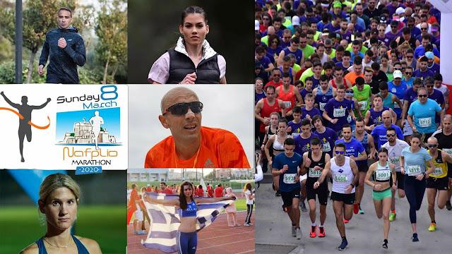 Ξένοι δρομείς και Έλληνες πρωταθλητές στον 7ο Μαραθώνιο Ναυπλίου