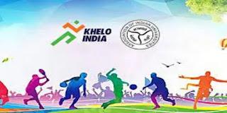 khelo india youth games 2021 रजिस्ट्रेशन | खेलो इंडिया यूथ गेम्स में कैसे जाये, खेलो इंडिया एंट्री फॉर्म | सरकारी योजनाएँ