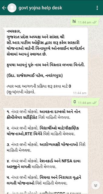 WhatsApp%2BImage%2B2020-10-06%2Bat%2B11.46.41%2BAM