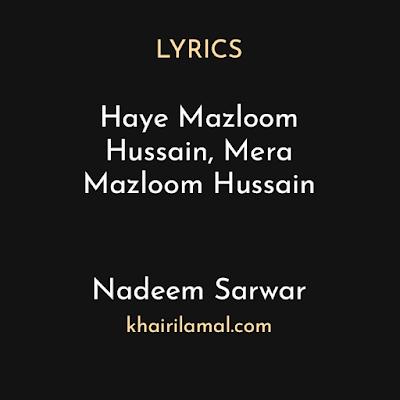 Haye Mazloom Hussain, Mera Mazloom Hussain Noha Lyrics Nadeem Sarwar