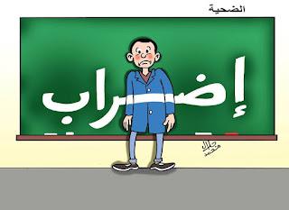 الفنان جلال محمد: كاريكاتير المجتمع 15107409_18556346851