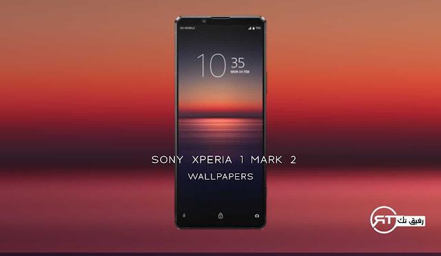 تحميل خلفيات Sony Xperia 1 Mark 2 بجودة عالية