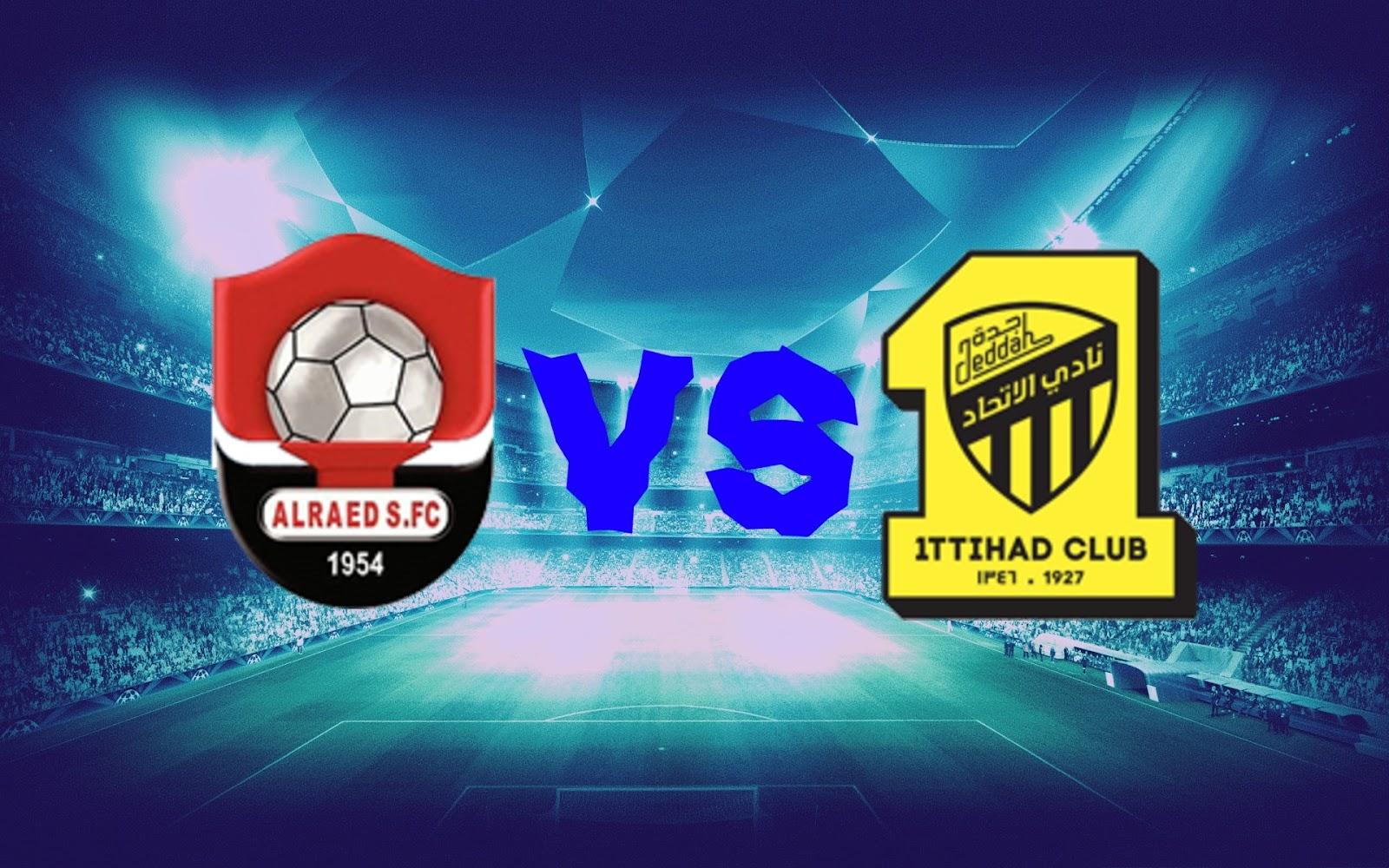 نتيجة مباراة مباراة الاتحاد والرائد اليوم 16-08-2021 الدوري السعودي