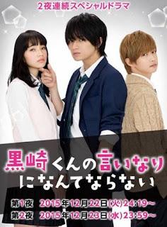 SINOPSIS Tentang Kurosaki Nante Naranai Episode 1 - 2 Terakhir