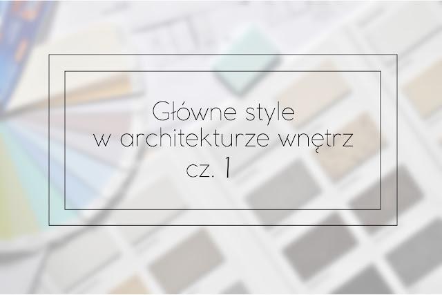 Główne style w architekturze wnętrz cz.1