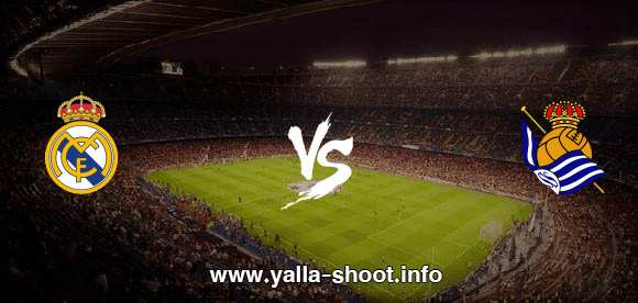 نتيجة مباراة ريال مدريد وريال سوسيداد اليوم الأحد 20-9-2020 يلا شوت الجديد في الدوري الاسباني