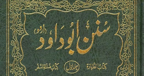 Abu Dawood Shareef In Urdu Pdf