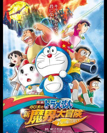 Doraemon the Movie: Nobita's New Great Adventure Into the Underworld – The Seven Magic Users (2007)
