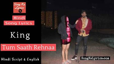 tum-saath-rehnaa-lyrics-king