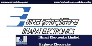 Engineer Electronics Job 2016