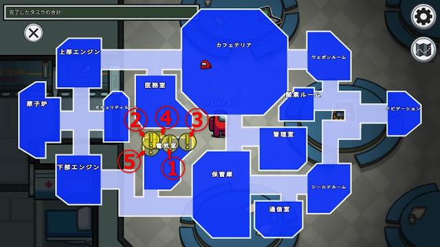 電気室(Electrical)のタスクマップ説明画像