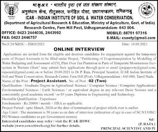 IISWC Recruitment 2021 Project Assistant Posts