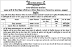 Direct Recruitment Graduate Pass Apply for 8400 posts in Bank Department