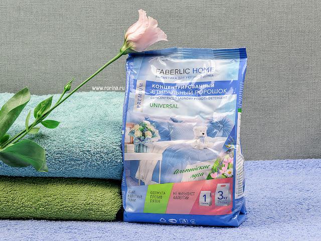 Стиральный порошок универсальный концентрированный «Альпийские луга» Faberlic Home (Артикул: 30022) отзыв с фото