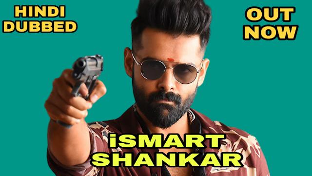 iSmart Shankar (Hindi Dubbed)