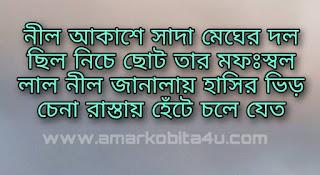 Bohudur Song Lyrics By Rishi Panda