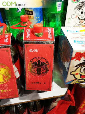 New Year Promotions: Chinese Zodiac - Themed Marketing Gifts