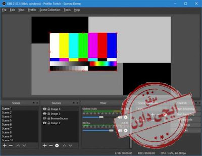 تحميل برنامج عمل بث مباشر لليوتيوب من الكمبيوتر OBS Studio 2020