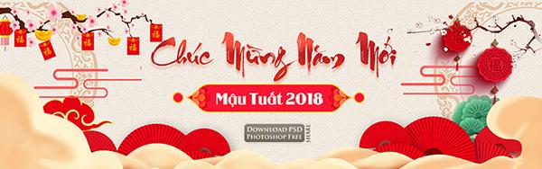 mau-banner-trang-tri-co-dien-chuc-tet-mau-tuat-2018-psd-1197