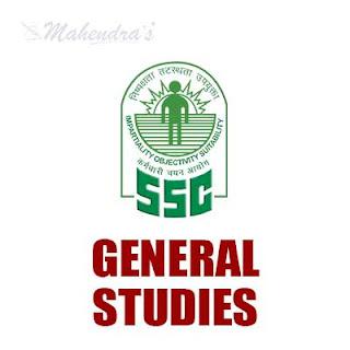 SSC Quiz : General Studies   23 -11 -17