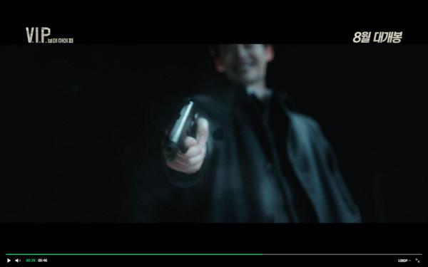 李鍾碩舉槍殺人! 最後一幕顫抖冷笑⋯粉絲嚇壞爆雞皮