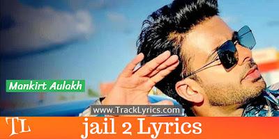 jail-2-song-lyrics